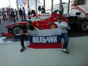 Наши на «Формуле-1»