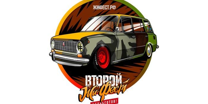 ЖиФест 2017: крупнейшая выставка Жигулей в России!