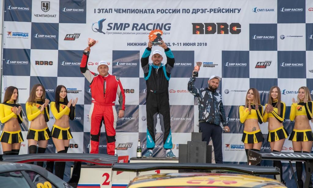 """Третье место у представителя команды """"KIVSI TEAM"""""""